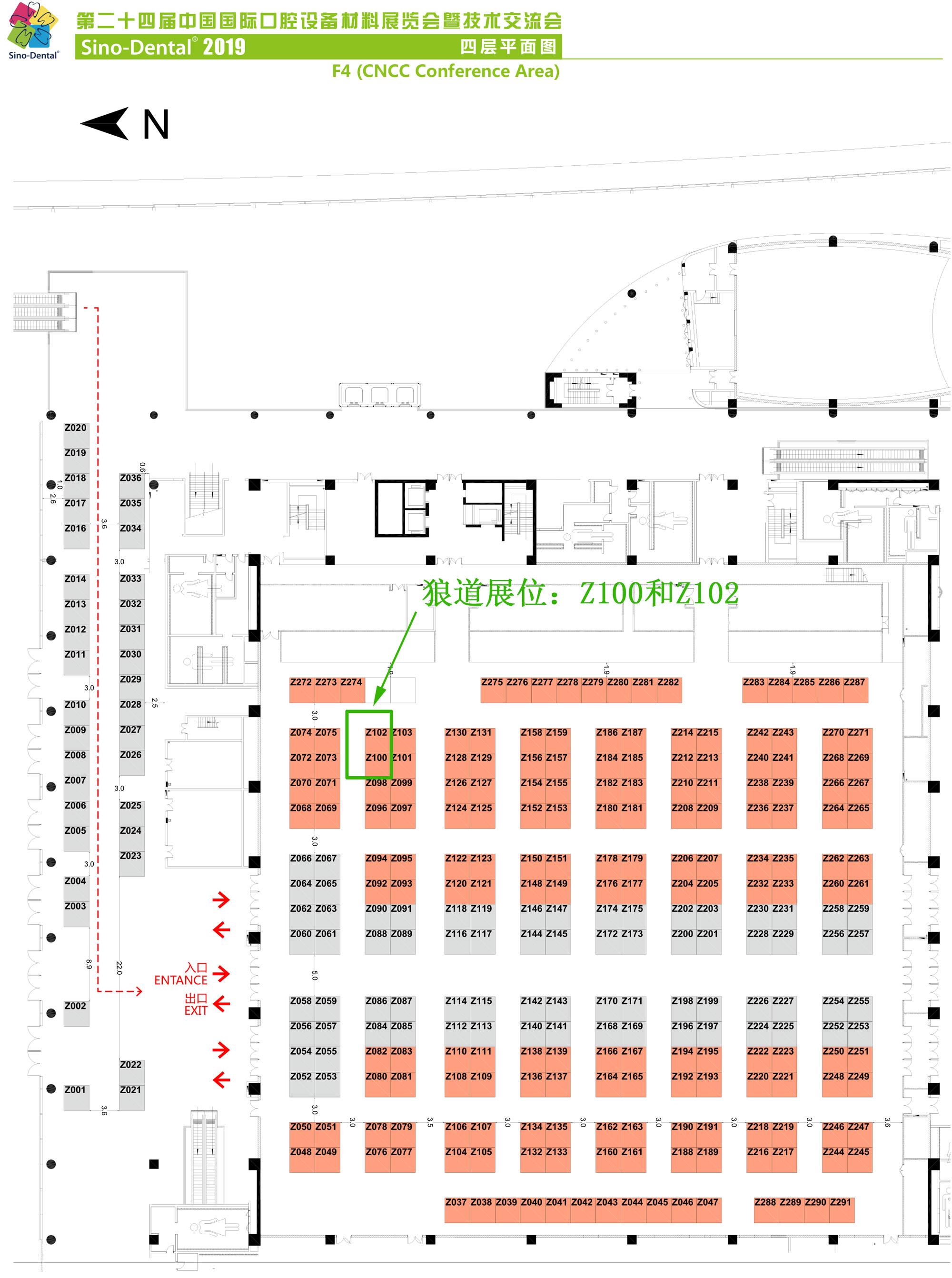 北京展(四层).jpg
